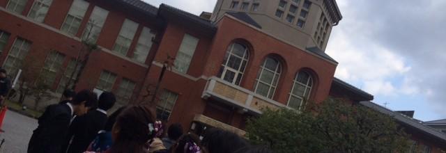 2015年度卒業式・学位授与式(2016年3月20日・栄光館~今出川キャンパス)